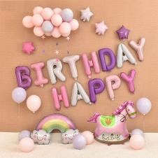 SAMM Pembe Pastel Tonları Happy Birthday Set
